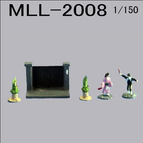 PRO-HOBBY お正月[MLL-2008]