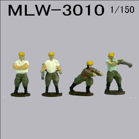 PRO-HOBBY 林業作業員・運び[MLW-3010]