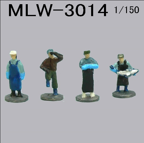 PRO-HOBBY 漁業の人々1[MLW-3014]