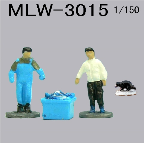 PRO-HOBBY 漁業の人々2[MLW-3015]