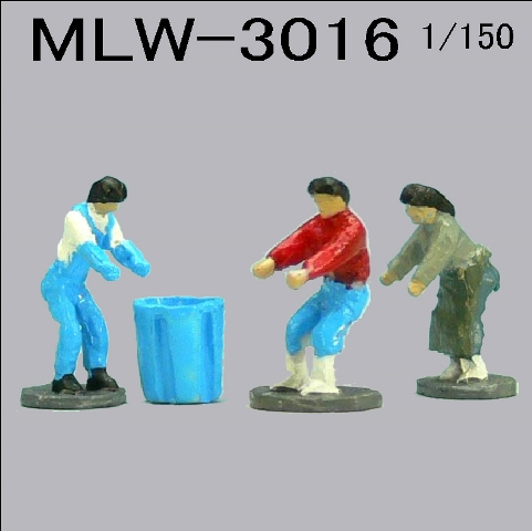 PRO-HOBBY 漁業の人々3[MLW-3016]