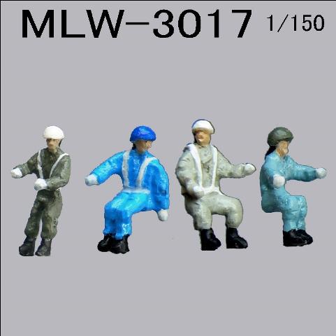 PRO-HOBBY 建機ドライバー・オペレーター[MLW-3017]