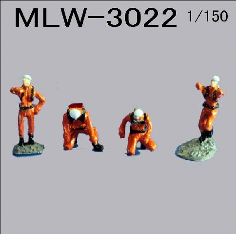 PRO-HOBBY レスキュー隊2[MLW-3022]
