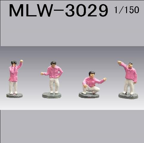 PRO-HOBBY 介護士1 車両係[MLW-3029]