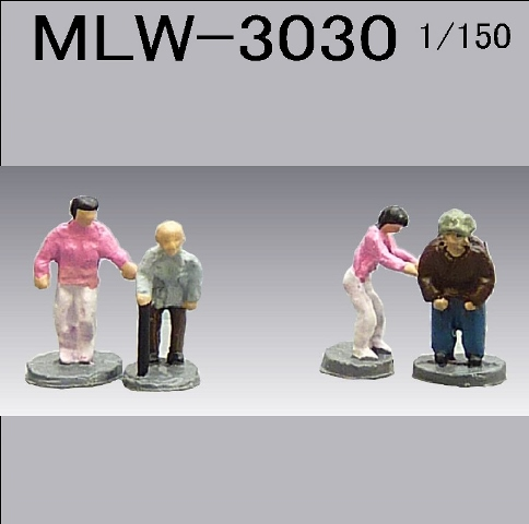 PRO-HOBBY 介護士2 ゆっくりお散歩[MLW-3030]
