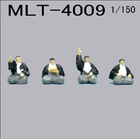 PRO-HOBBY 相撲 審判員[MLT-4009]