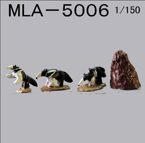 PRO-HOBBY アリクイセット[MLA-5006]