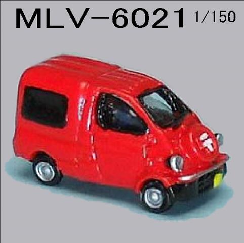 PRO-HOBBY コンパクトカー郵便車両[MLV-6021]