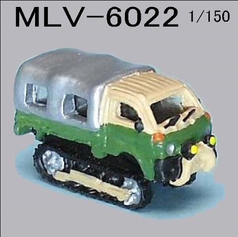 PRO-HOBBY 豪雪地帯用宅配車両[MLV-6022]