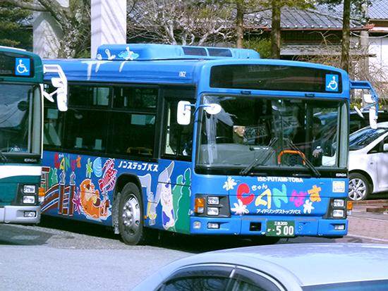レールクラフト阿波座 三重交通乗合バス「CANばす」ラッピング[RCA-D30]