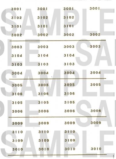 レールクラフト阿波座 神鉄3000系前期型 車番(MA用)[RCA-IN28]