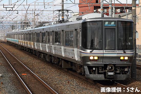 レールクラフト阿波座 JR西日本223系2000番台京都鉄道博物館ラッピング列車インレタ[RCA-IN34]