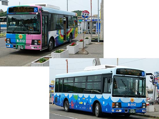レールクラフト阿波座 愛知県南知多町海っ子バス(エルガミオ)ラッピングインレタ[RCA-IN60]
