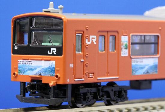 レールクラフト阿波座 JR西日本201系「日本遺産のまち・尾道」PRラッピング電車インレタ[RCA-IN63]