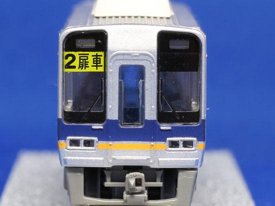 レールクラフト阿波座 南海2000系 2扉車インレタ[RCA-IN71]