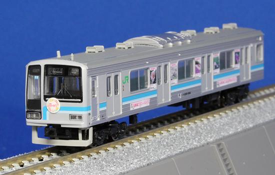 レールクラフト阿波座 JR東日本205系500番台相模線フラワートレイン[RCA-IN73]
