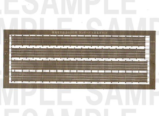 レールクラフト阿波座 南海6000系屋上ランボード基本セット(4両編成用)[RCA-P066]