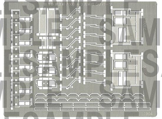 レールクラフト阿波座 東京急行電鉄7000系(2代目) グレードアップパーツセット[RCA-P164]