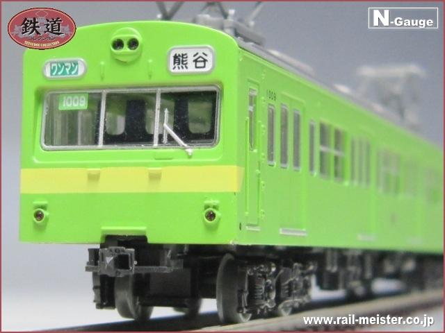 トミーテック 鉄道コレクション 秩父鉄道1000系(1009編成) ウグイス 3両セット