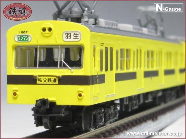 トミーテック 鉄道コレクション 秩父鉄道1000系(1007編成) 旧塗装冷改車 3両セット
