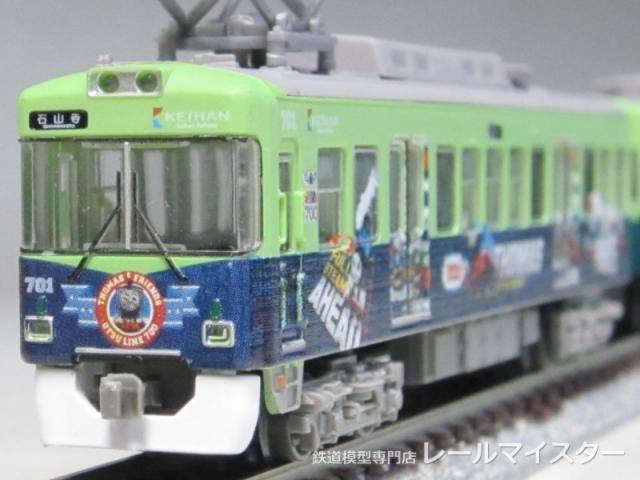 トミーテック 鉄道コレクション 京阪電車大津線700形「きかんしゃトーマス号2015」 2両セット