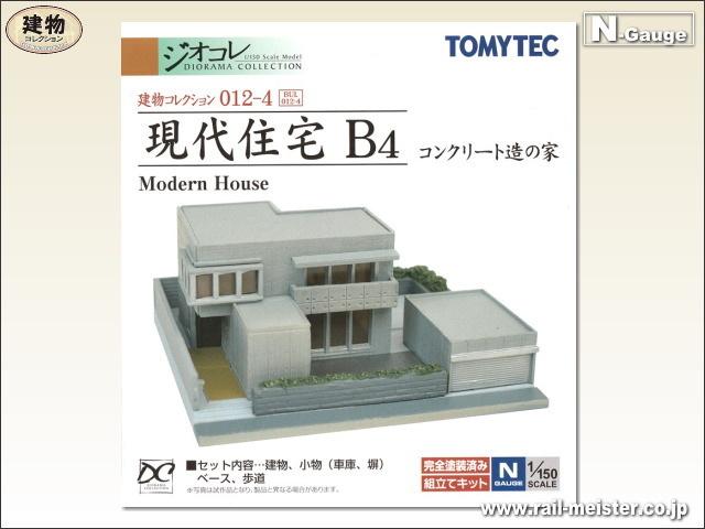 トミーテック 建物コレクション012-4 現代住宅B4[BUI.012-4]