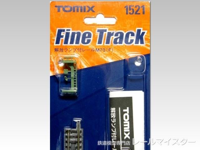 トミックス 解放ランプ付レール M70(F)[1521]