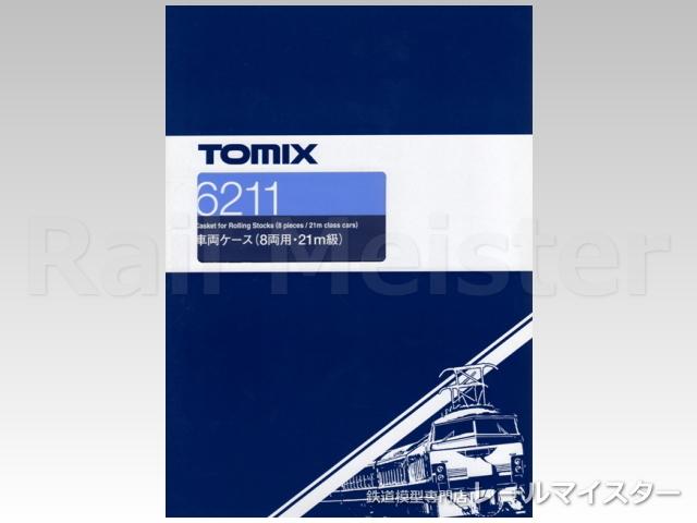 トミックス[6211] 車両ケース(8両用 21m級)