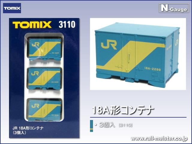 トミックス JR 18A形コンテナ(3個入)[3110]