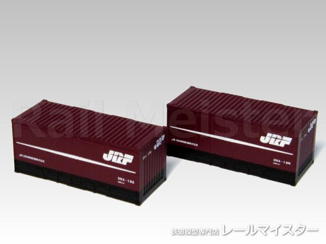 トミックス[3118] JR 30A形コンテナ(2個入・赤色)