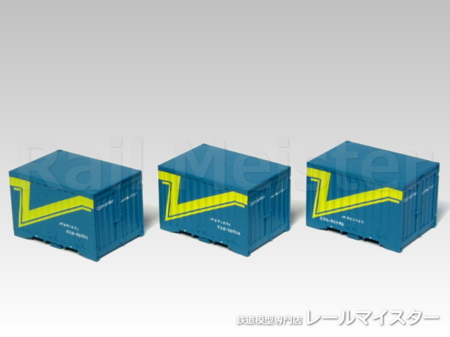 トミックス[3122] JR C20形5t積簡易通風コンテナ(3個入) JR貨物九州支社仕様