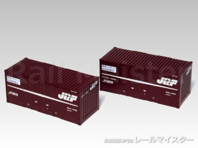 トミックス[3124] JR 30A形コンテナ(2個入・ロゴ付)