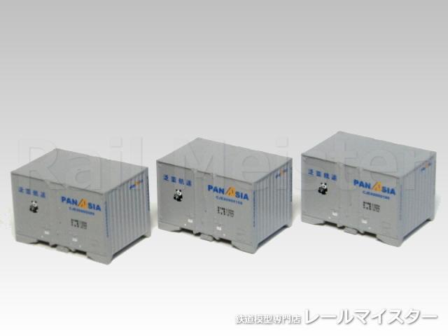 トミックス[3133] 私有COSCOコンテナ(12フィート・鉄道輸送用・3個入)