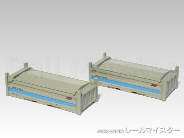 トミックス[3121] JR UM12A-5000コンテナ(グレー・2個入)