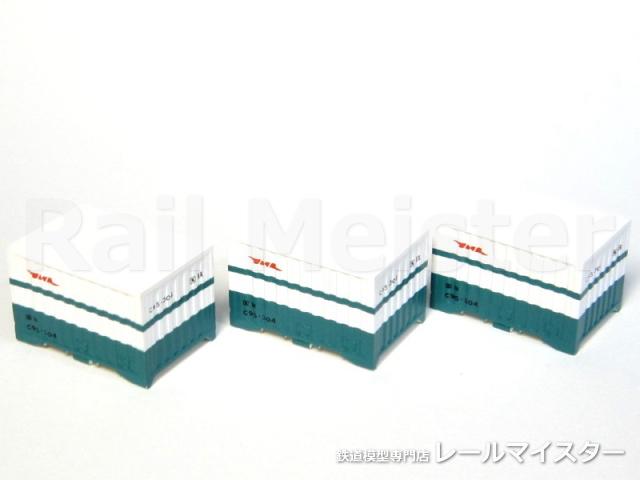 トミックス[3109] 国鉄C95形冷蔵コンテナ(3個入)