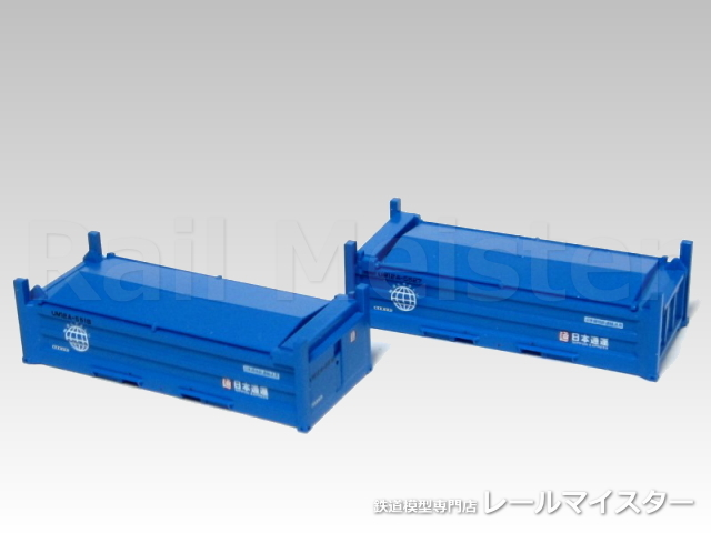 トミックス[3134] 私有UM12A-5000形コンテナ(日本通運・2個入)