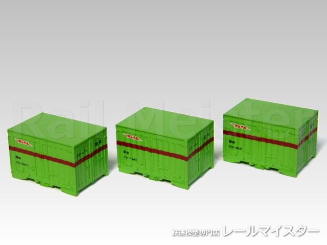 トミックス[3128] 国鉄C31形コンテナ(3個入)