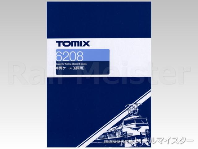 トミックス[6208] 車両ケース(6両用)