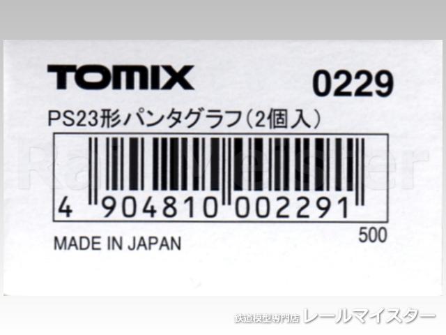 トミックス[0229] PS23形 パンタグラフ(2個入)