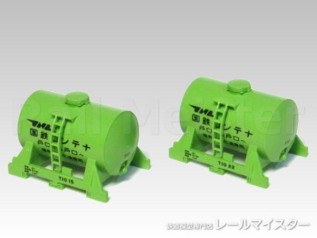 トミックス[3132] 国鉄T10形 タンクコンテナ(2個入)
