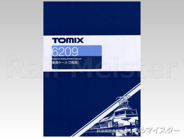 トミックス[6209] 車両ケース(7両用)