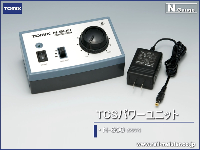 トミックス TCSパワーユニット N-600[5507]