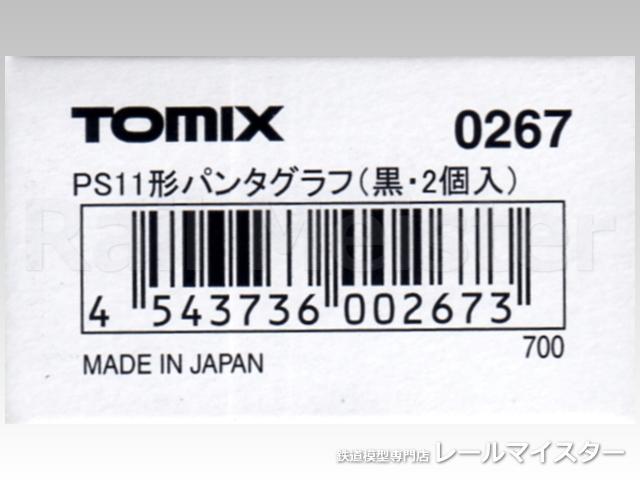 トミックス[0267] PS11形 パンタグラフ(2個入)