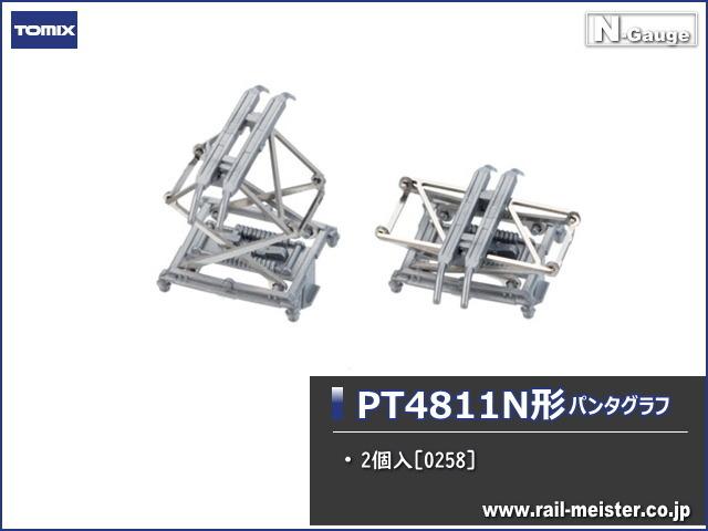 トミックス[0258] PT4811N形 パンタグラフ(2個入)