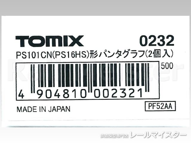 トミックス[0232] PS101CN(PS16HS)形パンタグラフ(2個入)