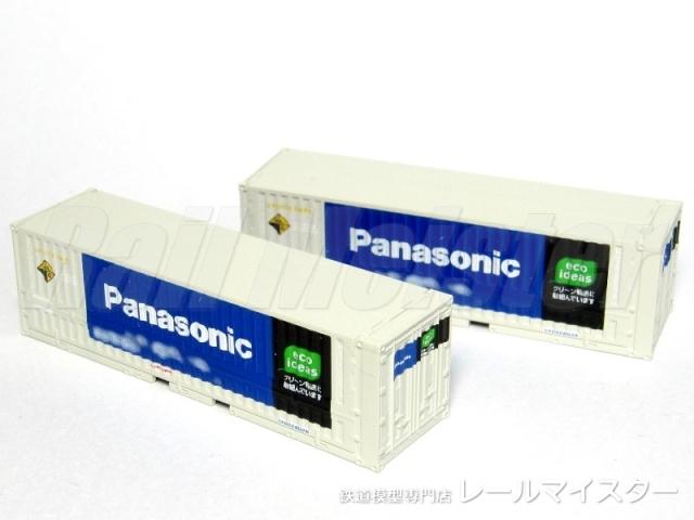 トミックス 私有U47A-38000形コンテナ(パナソニック 2個入)[3150]