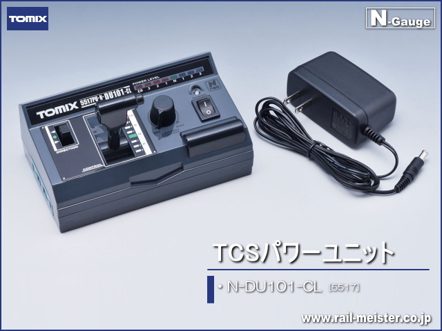 トミックス TCSパワーユニット N-DU101-CL[5517]