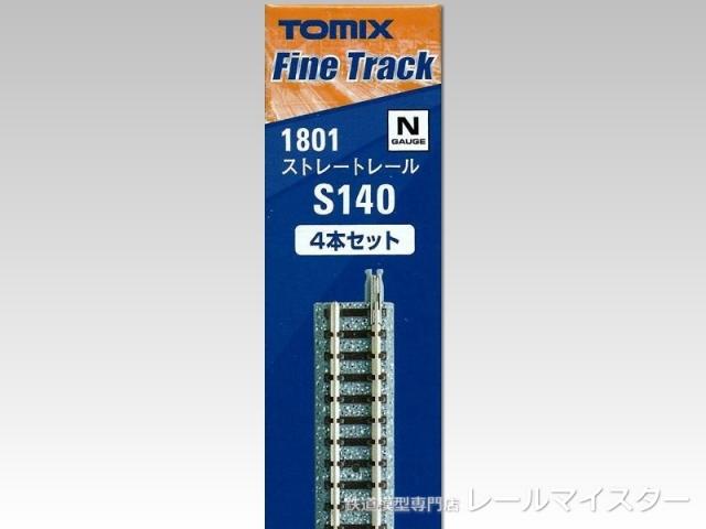 トミックス ストレートレール S140(F) 4本セット[1801]