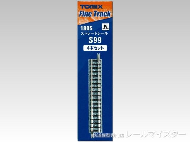 トミックス ストレートレール S99(F) 4本セット[1805]