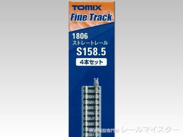 トミックス ストレートレール S158.5(F) 4本セット[1806]